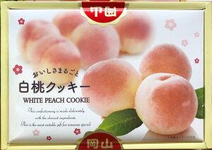 【岡山のおみやげ】岡山 白桃クッキー 18枚入 (お菓子)(手土産)(プレゼント)(ご当地スイーツ)(おかやま)