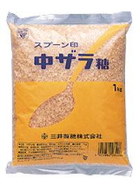 【スプーン印】 中ザラ糖 1kg