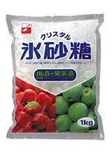 【スプーン印】氷砂糖クリスタル1kg