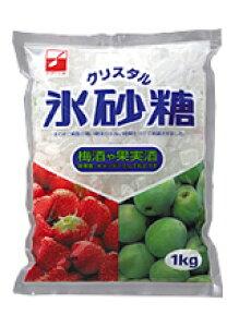 【スプーン印】 氷砂糖 クリスタル 1kg