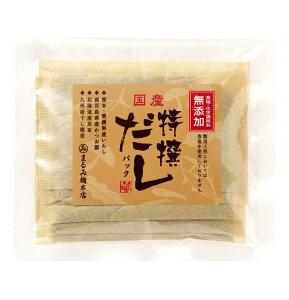 【まるみ麹本店】国産特撰だし パック  【 5パック入 】(食塩・化学調味料を使用していない無添加のだしパックです。)