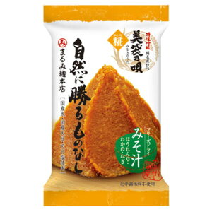 【まるみ麹本店】フリーズドライ味噌汁(ほうれん草)【 8.8g袋 (1食分) 】(美袋乃唄)(糀みそ)