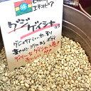煎りたて ★ エチオピア グジ ゲイシャ 240g ★   生豆 から ...