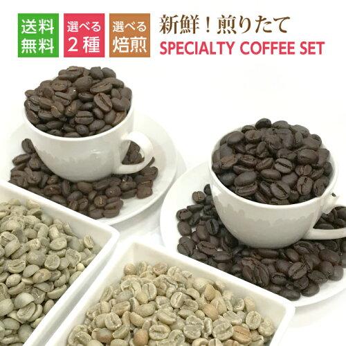 高級スペシャルティコーヒー専門店吉備の国珈琲焙煎所ご注文ごとにお好みに焙煎!新鮮美味芳香の極みなり♪美味しいコーヒーをお探しの方へぜひお試しください。