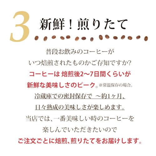 おいしいコーヒーの条件3