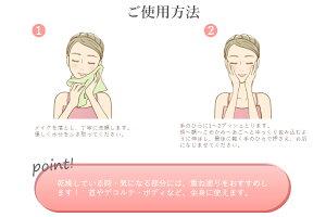 マインパーフェクトゲル敏感肌スキンケアオールインワン美容液低刺激高保湿オールインワンゲル時短スキンケア