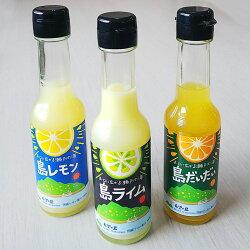 香りの果汁3兄弟