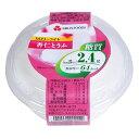 カロリーライト杏仁とうふ 1ケース(12パック)【杏仁豆腐 杏仁とうふ 常温 常温保存 デザート おやつ 糖質制限 ヘルシ…