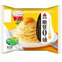糖質0g麺 カルボナ-ラソ-ス(カップ付) 6パック【低糖質 低糖質麺 糖質0 糖質ゼロ 糖質制限 麺 食 糖質オフ ヘルシー …