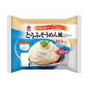とうふそうめん風 3ケース(24パック)   【とうふ 豆腐 麺 そうめん 素麺 豆腐麺 とうふ麺 めんつゆ 麺つゆ 糖質制…