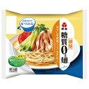 糖質0g麺 冷やし中華風ごまだれ 1ケース(6パック)    【低糖質麺 糖質0麺 糖質ゼロ麺 糖質オフ 糖質制限 食 ヌード…