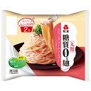 糖質0g麺 たらこクリームソース付き 1ケース(6パック)    【低糖質麺 糖質0麺 糖質ゼロ麺 糖質オフ 糖質制限 食 ヌ…