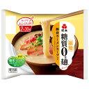 糖質0g麺 豚骨ラーメンスープ付き 1ケース(6パック)   【低糖質麺 糖質0麺 糖質ゼロ麺 糖質オフ 糖質制限 食 ヌー…