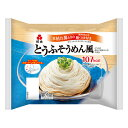 とうふそうめん風 3ケース(24パック)   【とうふ 豆腐 麺 そうめん 素麺 豆腐麺 とうふ麺 糖質制限 低カロリー カ…