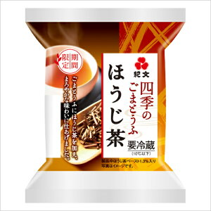 四季のごまとうふ ほうじ茶 1ケース(10パック)