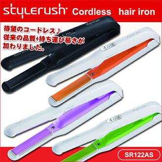 Stylerush style rush Cordless hair straighteners SR122AS