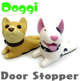 Doorstop of the dodging doorstop Doggi Door Stopper dog
