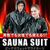 大的运动衫桑拿服男女兼用BIG SWEAT SAUNA SUIT