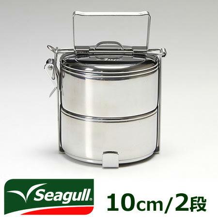 あす楽 Seagull シーガル フードキャリア 10cm 2段 ステンレス 弁当箱