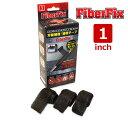 あす楽 FiberFix ファイバーフィクス 1inch GON-FF1 万能補強・補修テープ