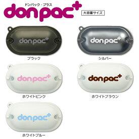 あす楽 donpac ドンパック プラス 大容量サイズ 600cc 大型犬用 うんち袋 フン処理用品 犬 ウンチバッグ ウンチ袋 プーバッグ 犬用マナーグッズ
