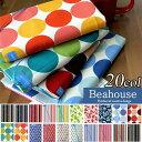 メール便OK Beahouse フリーサイズブックカバー 文庫本〜A5サイズ対応 日本製