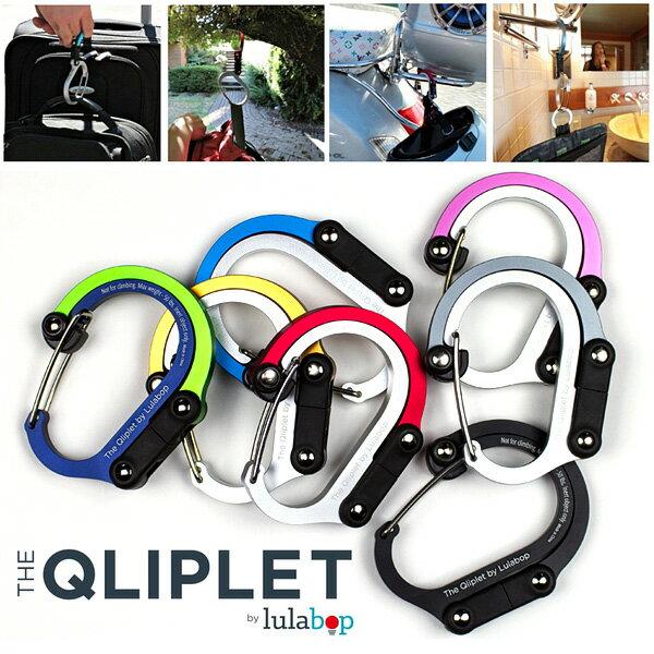 【メール便OK】 QLIPLET クリプレット 次世 カラビナ型フック バッグハンガー カラビナ フック アウトドア