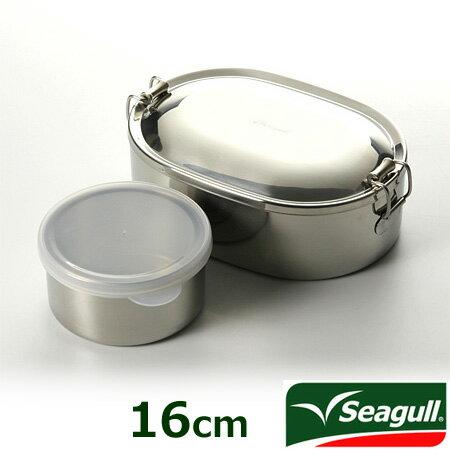 あす楽 Seagull シーガル オーバルランチボックス 16cm デザートカップ付 弁当箱 ステンレス