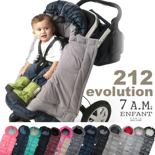 Blanket212 evolution ブランケット 212エボリューション フットマフ セブンエイエムアンファン 7A.M.ENFANT ベビーカー ベビー用防寒カバー おくるみ