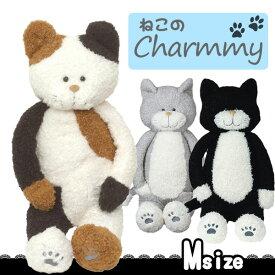 あす楽 りぶはあと ねこのチャーミー 抱きまくら Mサイズ 78296 ぬいぐるみ 猫 抱き枕