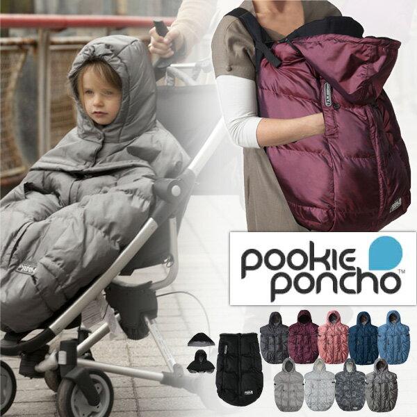 プーキーポンチョ Pookie poncho ベビー用防寒カバー おくるみ ベビーカー フットマフ 7A.M.ENFANT セブンエイエムアンファン 抱っこ紐兼用 ベビーカーで使える フットマフ