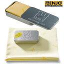 エンヨー ENJO ハイテククロス 50227 マイクロクロス メガネ拭き クリーニングクロス スマホ PC 液晶 ディスプ…
