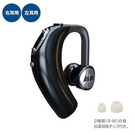 伊吹電子 骨伝導耳掛け式 音声拡聴器 ボン・ボイス 右耳用・左耳用 集音器 充電式 耳かけ 日本製