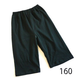 HOPE ホープ ジュニア 160cm 男女兼用おねしょ 日本製 半ズボン