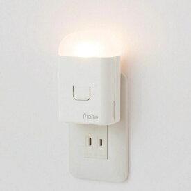 あす楽 Pioma ピオマ ここだよライトS コンセント充電式常備灯 UGL3-W 震対策グッズ 地震感知センサー搭載 懐中電灯 充電式 防災グッズ 非常灯 足元灯
