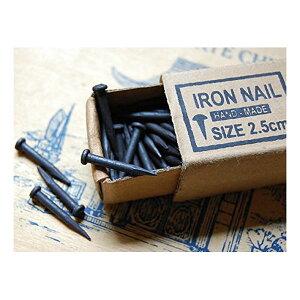 志成販売 アイアンネイル 2.5cm 50本セット 304883 釘 くぎ 鉄クギ