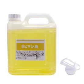 ひまし油 天然 ヒマシ油 2000ml 2L 注ぎ口キャップ付属 日本製 キャスターオイル