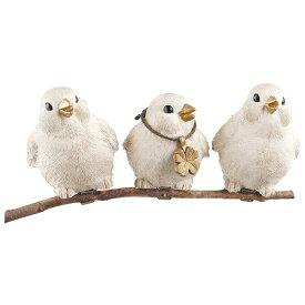 キシマ リトルバーズ ガーデンオーナメント KH-61167 クリップタイプ 3羽セット 小鳥 幸運
