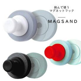 マグエバー マグサンド iフック シリコン 強力 ネオジム磁石 ガラス用/布用/木の板用 MAG EVER