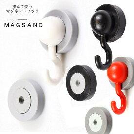 マグエバー マグサンド jフック シリコン 強力 ネオジム磁石 ガラス用/布用/木の板用 MAG EVER