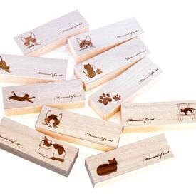 定形外発送で送料無料 猫のひげケース レギュラーサイズ 桐製 ヒゲ 髭 ネコ ねこのお宝 メモリアル 日本製 天然桐高級木使用