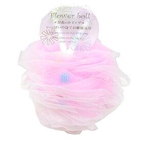 在庫処分 フラワーボール ピンク ボディ用泡立てネット ヨコズナクリエーション