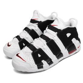 【割引クーポン発行中!!】Nike Air More Uptempo GS ナイキ エア モア アップテンポ GS 415082-105 大人も履ける キッズモデル ウィメンズ レディース スニーカー ランニングシューズ 04EB-313125687834