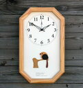 「キコリの時計」 木の電波時計 【エナガの電波時計】