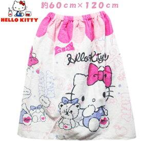 Hello Kitty ハローキティー 女の子 スナップ付き 巻きタオル ラップタオル  オフホワイト 約60cm×120cm プール、 海、 水泳、 プール開き、子供、子供服、キッズ