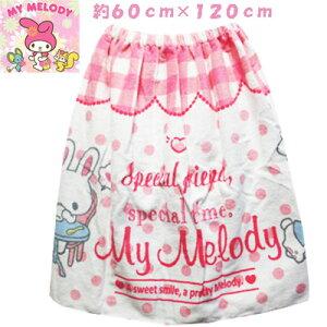 My Melody マイメロディ 女の子 スナップ付き 巻きタオル ラップタオル  ピンクドット 約60cm×120cm プール、 海、 水泳、 プール開き、 子供、子供服、キッズ 【RCP】