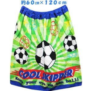 男の子 サッカーボール柄 スナップボタン付き 巻きタオル ラップタオル  グリーン  約60cm×約120cm プール、海、水泳、プール開き、海水浴、学校 子供、子供服、キッズ