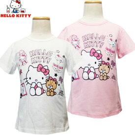 【ネコポスOK】 HELLO KITTY ハローキティ  女の子 プリント 半袖Tシャツ 本体綿100%  ピンク、オフホワイト 110cm、120cm、130cm 子供、子供服、キッズ 【RCP】