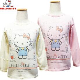 【ネコポスOK】 HELLO KITTY ハローキティ  女の子 プリント 長袖Tシャツ ピンク、ホワイト(アイボリー) 110cm、120cm、130cm 子供、子供服、キッズ 【RCP】