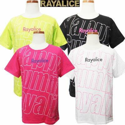 【ネコポスOK】 RAYALICE レイアリス 女児 ロゴプリント 半袖ビックTシャツ  ホワイト、ネオンイエロー、ブラック、ピンク 140cm、150cm、160cm キッズ、子供、子供服、女の子【RCP】